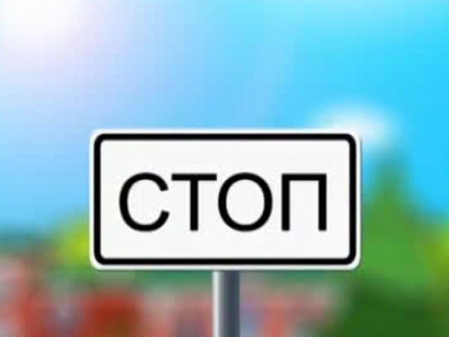 8 июля ограничат дорожное движение во время празднования Дня семьи, любви и верности