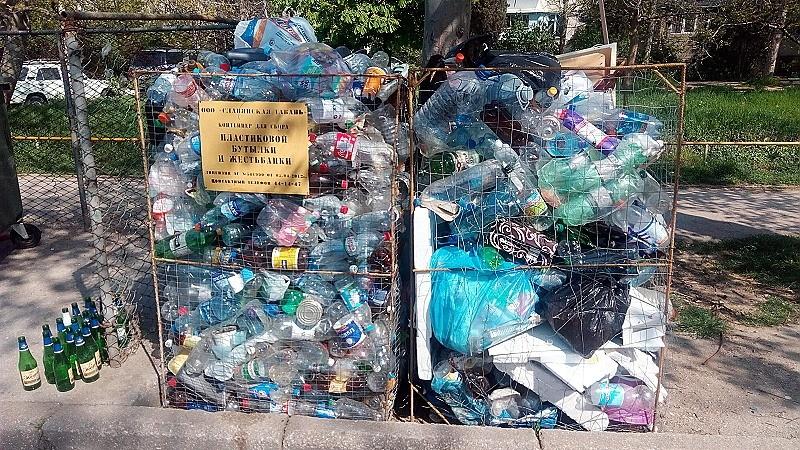 В Севастополе состоится конкурс проектов по использованию вторичного сырья и утилизации отходов