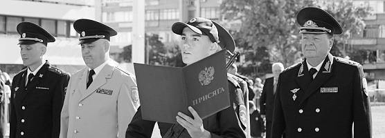 Курсантов-первокурсников университета МВД привели к присяге
