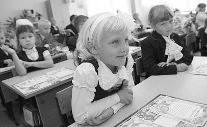 Москва вложит в образование Севастополя более двух миллиардов