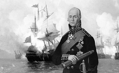 Состоялась конференция, посвященная адмиралу Федору Ушакову
