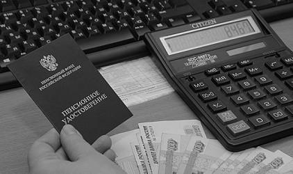Благодаря вмешательству прокуратуры пенсионеру произведен перерасчет пенсионных выплат