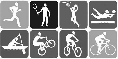 Прокуратура не допустила дискриминации отдельных видов спорта