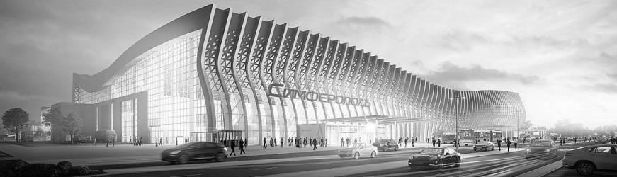 Севастополь стал акционером Международного аэропорта «Симферополь»