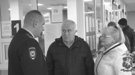 Полицейские помогли воссоединится семье в канун Нового года