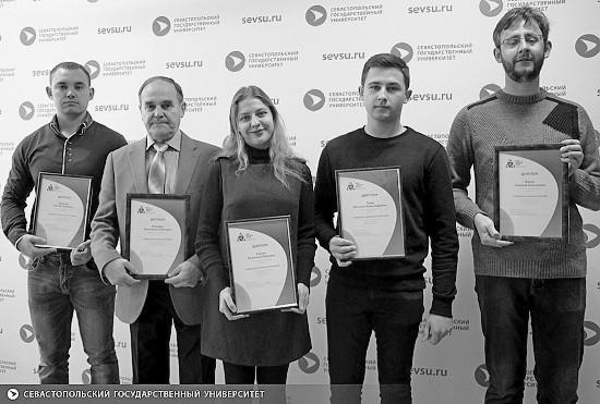 Концерн Росэнергоатом выделил стипендии и гранты для СевГУ