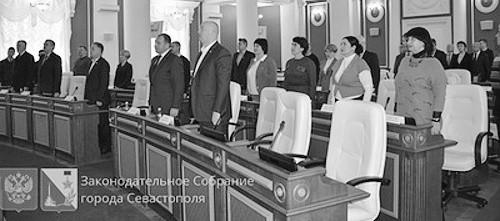 Открыта X сессия Законодательного Собрания Севастополя