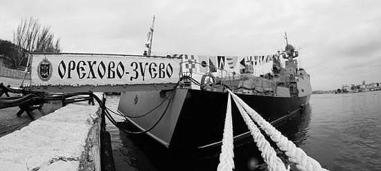 Экипаж «Орехово-Зуево» проводит комплекс учений
