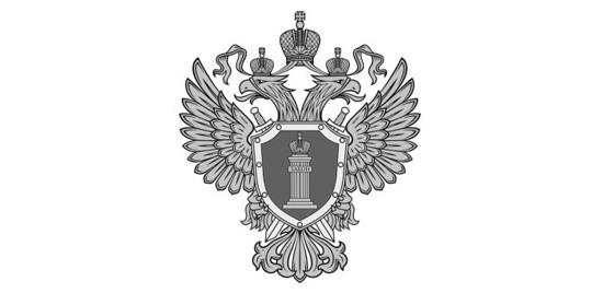 По требованию прокуратуры уволено должностное лицо