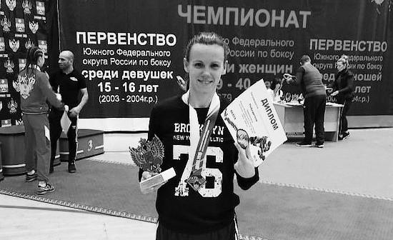 Студентка из Севастополя стала чемпионкой по боксу