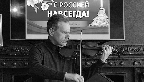 Севастополь – Россия. Мы едины!