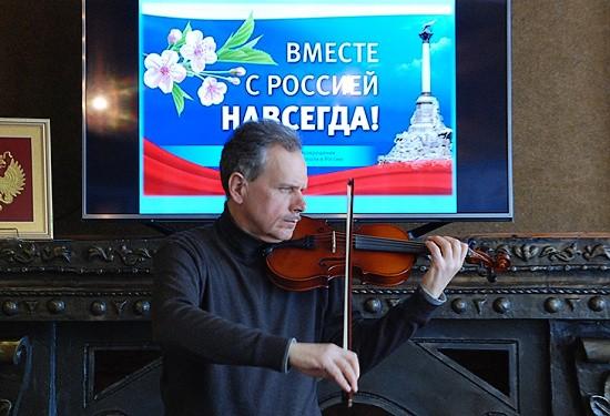 Севастополь Крым Россия
