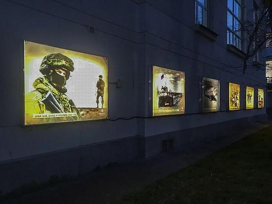 Фото в Севастополе