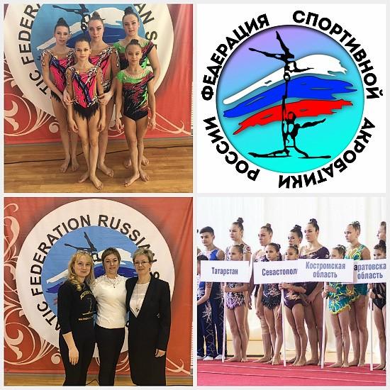 спортивная акробатика Севастополя