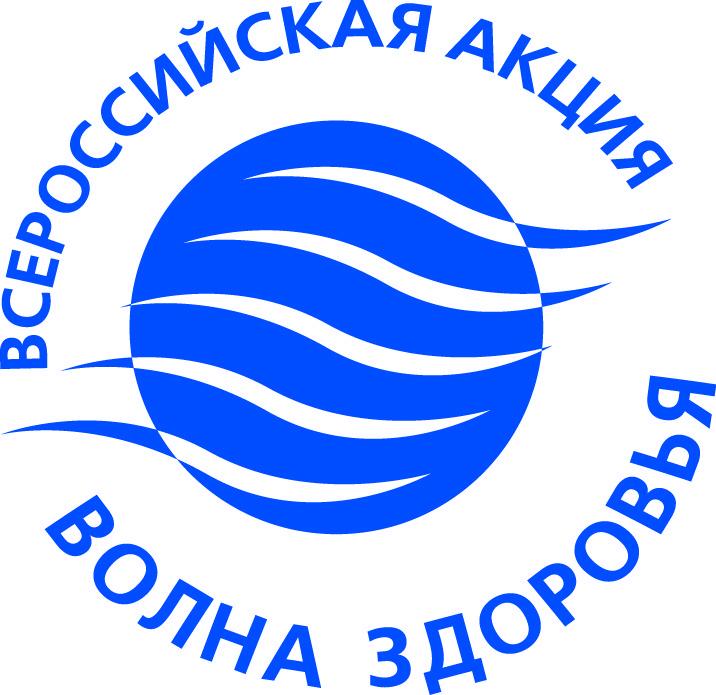 «Волна здоровья»: лучшие врачи страны окажут медицинскую помощь севастопольским детям