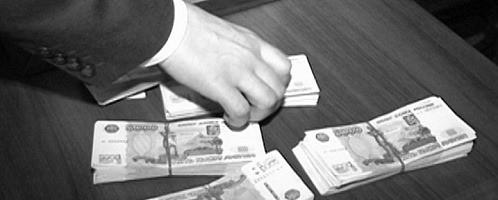 Должностное лицо попалось на взятке в 500000 рублей