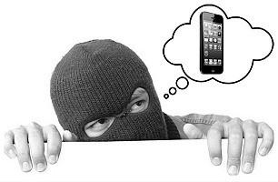 Задержан подозреваемый в краже дорогого телефона