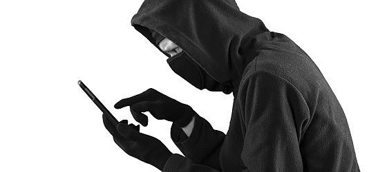Задержан подозреваемый в телефонном мошенничестве