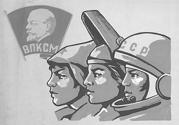29 октября откроется выставка «Комсомольская юность Севастополя»