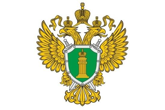 Прокуратура Севастополя
