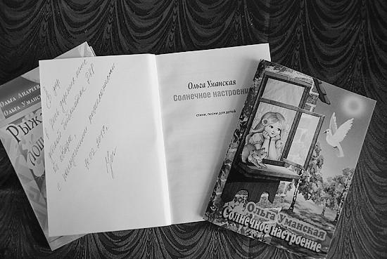Международный День дарения книг отметили в Севастополе