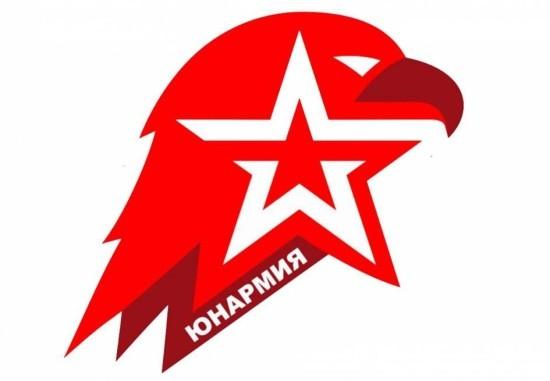 В Крыму прошел республиканский слет движения «Юнармия»