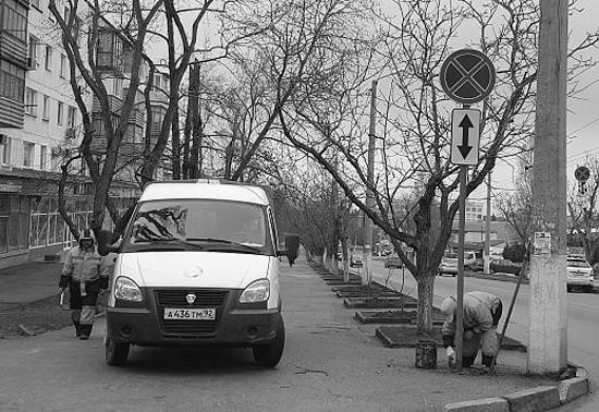 В Севастополе меняют дорожные знаки, несоответствующие ГОСТ