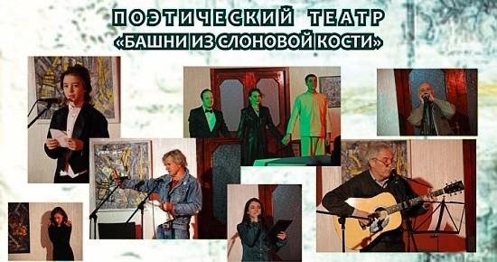КИЦ Севастополь