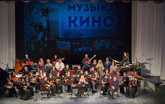 Музыка кино Севастополь