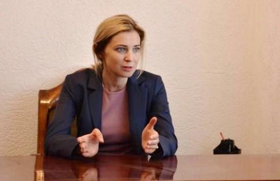 Наталья Поклонская прокомментировала заявление Польши