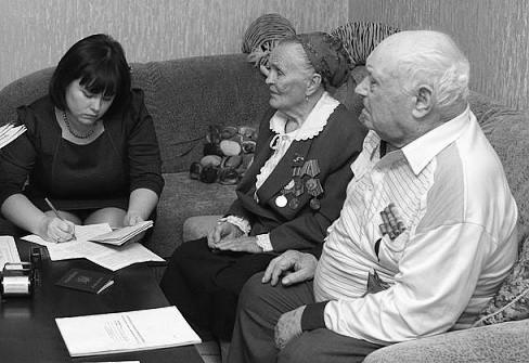Супругам-ветеранам помогли получить российское гражданство