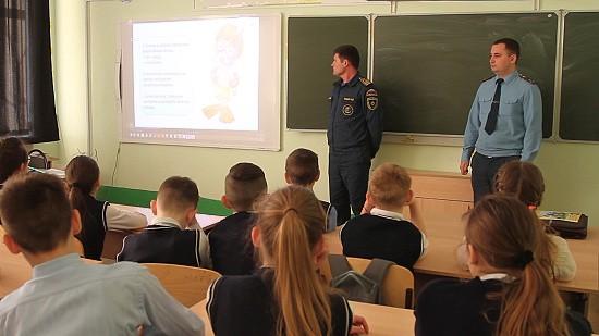 МЧС в школе Севастополя