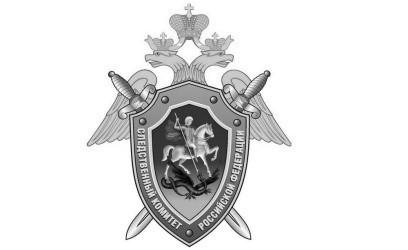 Жителя Севастополя обвиняют в убийстве сына