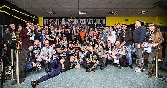 Кубок Севастополя