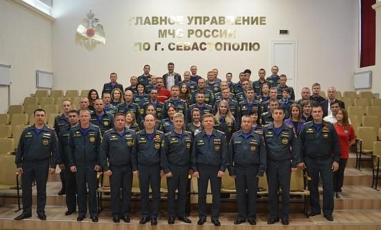 МЧС Севастополь