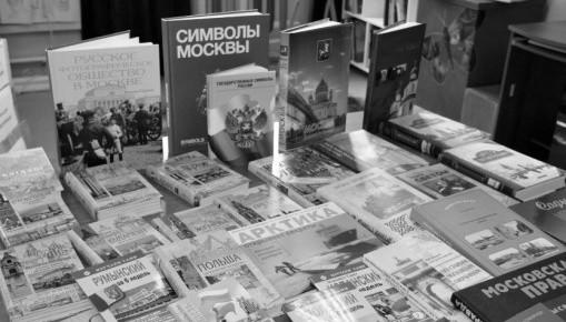 Из Москвы в Севастополь привезли около трех тысяч книг