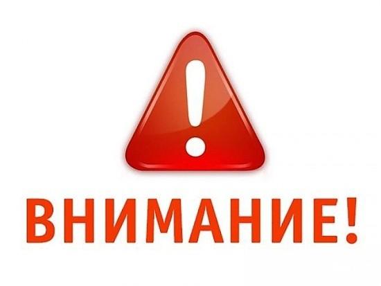 15 и 16 июля в Севастополе ожидаются дождь, гроза и усиление ветра