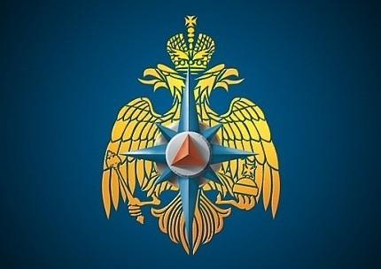 герб МЧС