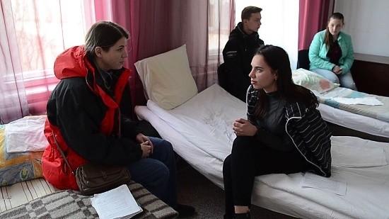 психолог Севастополь