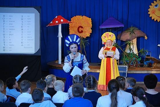 Детский конкурс в Севастополе