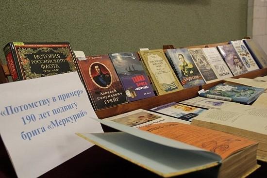 выставка Севастополь