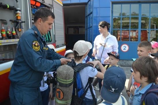 дети и спасатели