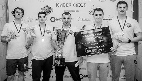 В Севастополе прошел «Черноморский киберфестиваль» и финал Студенческой киберспортивной лиги