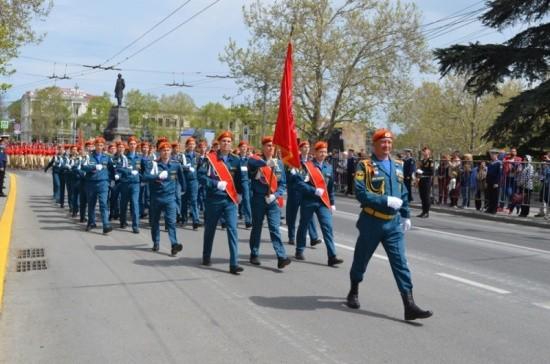 Спасатели в параде