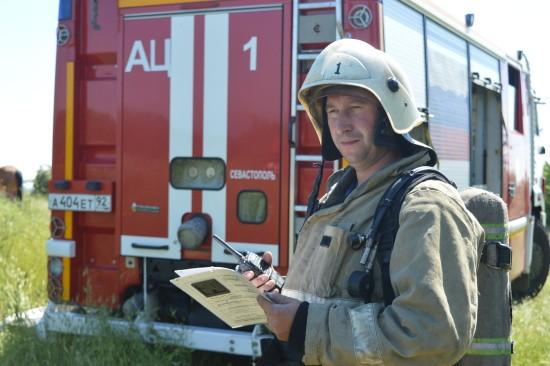 пожарный Севастополь