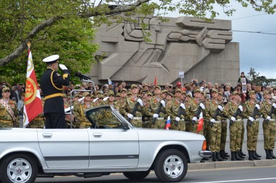 Парад Севастополь