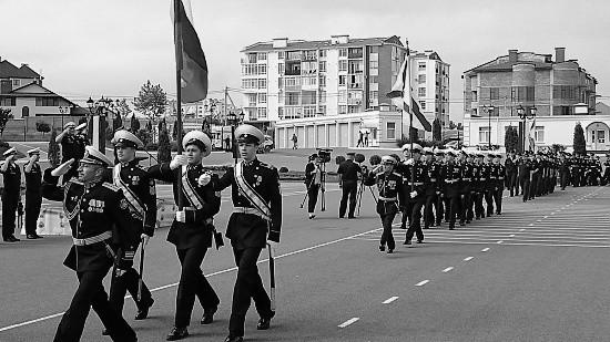 В Севастополе начались Кадетские игры
