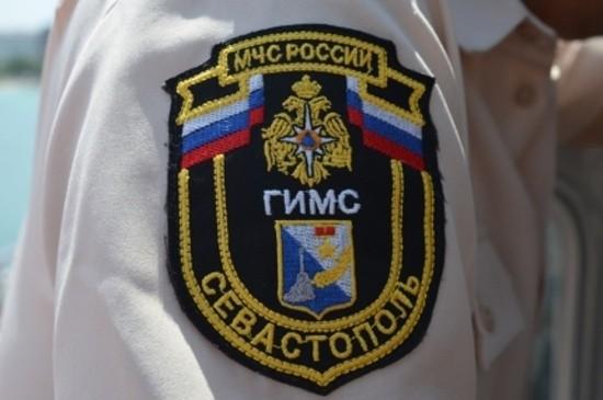 ГИМС СЕвастополь эмблема