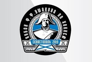 Кубок Ушакова по хоккею