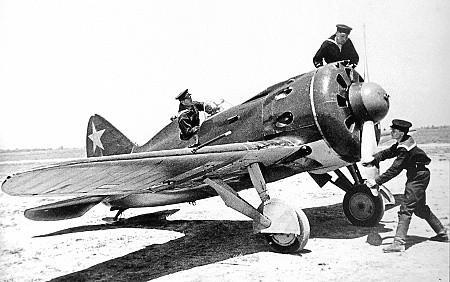 Со дна Чёрного моря подняли фрагменты самолёта времён войны